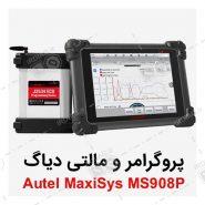 پروگرامر و مالتی دیاگ Autel MaxiSys MS908P