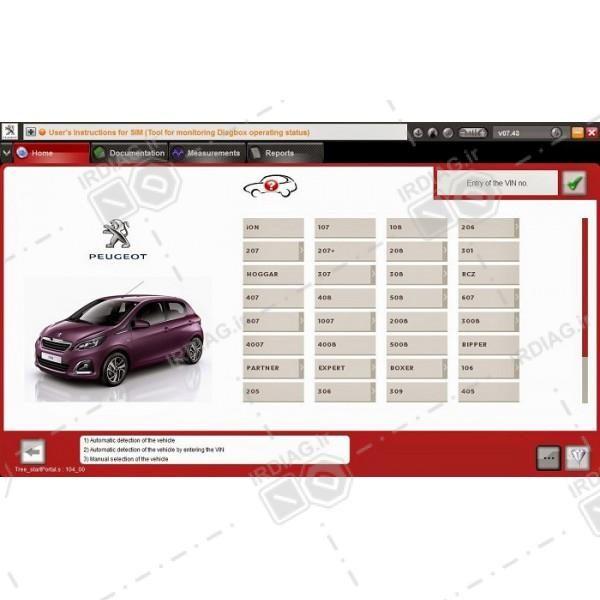 diagbox 2 600x600 - نرم افزار رابط دیاگ پژو و سیتروئن DiagBOX
