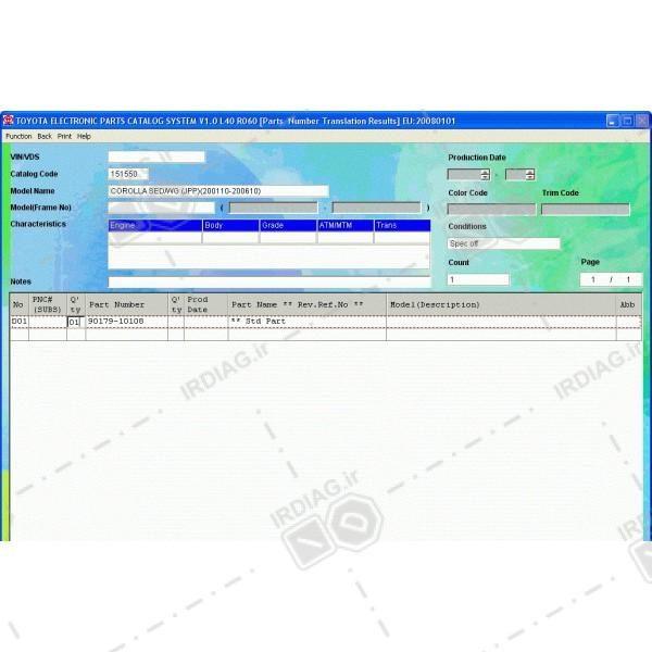 toyota lexus epc 1 600x600 - نرم افزار کاتالوگ شماره فنی قطعات تویوتا لکسوس EPC