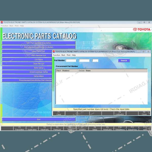 toyota lexus epc 2 600x600 - نرم افزار کاتالوگ شماره فنی قطعات تویوتا لکسوس EPC