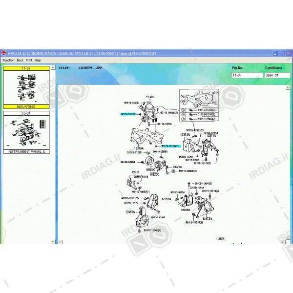 toyota lexus epc 600x600 - نرم افزار کاتالوگ شماره فنی قطعات تویوتا لکسوس EPC