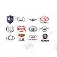 chine part catalog 185x185 - پکیج پارت نامبر فنی قطعات خودرو های چینی