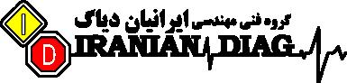 فروشگاه اینترنتی ایرانیان دیاگ