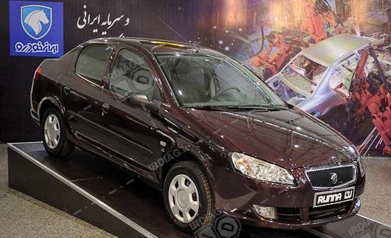 فروشگاه اینترنتی ایرانیان دیاگ مستندات فنی   Image of R16