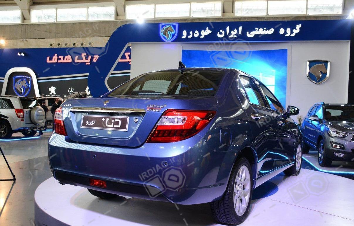 فروشگاه اینترنتی ایرانیان دیاگ مستندات فنی   Image of d26
