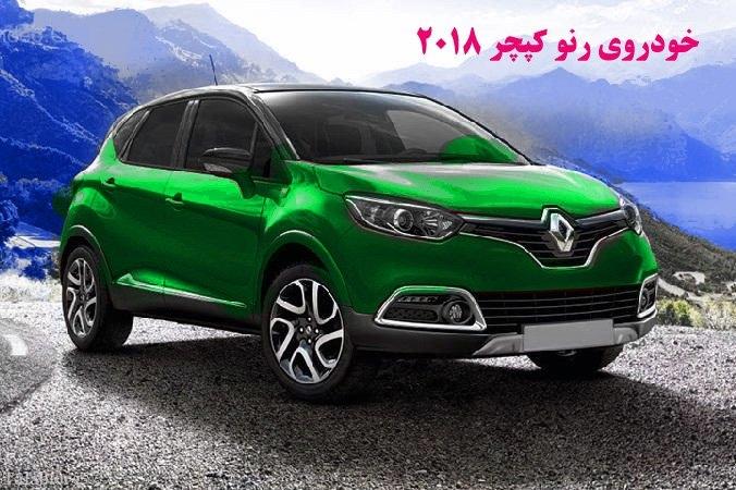 فروشگاه اینترنتی ایرانیان دیاگ مستندات فنی   Image of K20 6