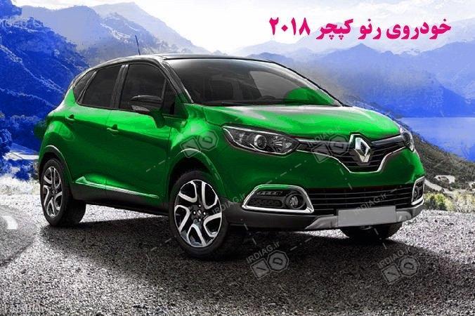 فروشگاه اینترنتی ایرانیان دیاگ مستندات فنی   Image of K20 7