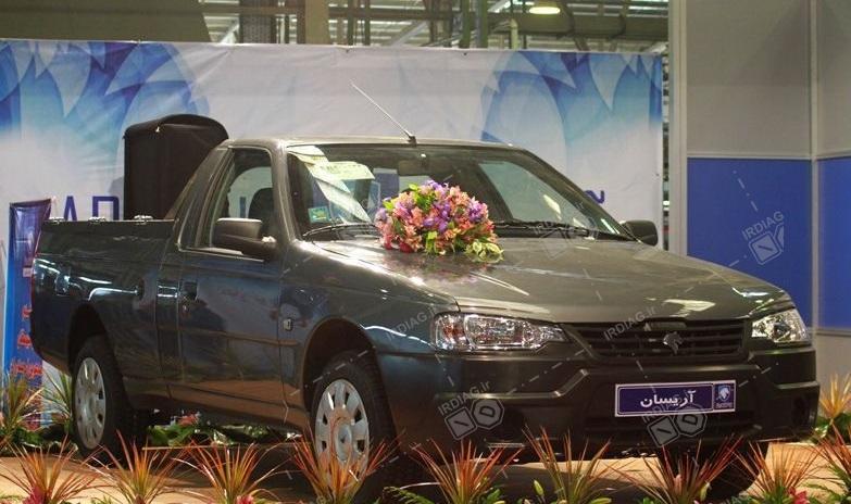 فروشگاه اینترنتی ایرانیان دیاگ نفشه سیم کشی   Image of a26