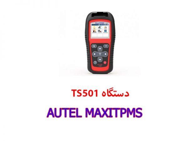 AUTEL MAXITPMS TS501 600x450 - دستگاه AUTEL MAXITPMS TS501