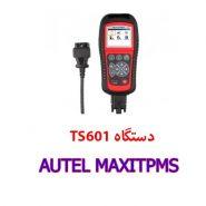 دستگاه AUTEL MAXITPMS TS601…..00