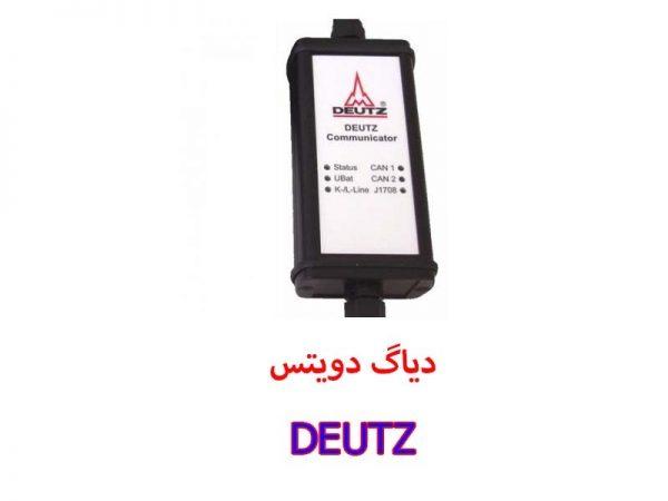 دویتس DEUTZ 600x450 - دیاگ دویتس DEUTZ