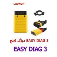لانچ ایزی دیاگ EASY DIAG 3 185x185 - دیاگ لانچ ایزی دیاگ EASY DIAG 3