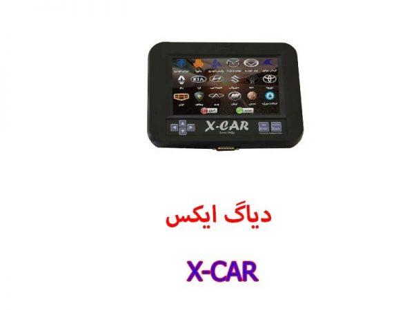 X CAR 600x450 - دیاگ X-CAR ایکس کار ویژه خودروهای ایرانی