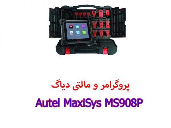 و مالتی دیاگ Autel MaxiSys MS908P..32 600x450 - پروگرامر و مالتی دیاگ Autel MaxiSys MS908P