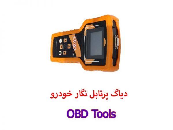 00 1 600x450 - دیاگ پرتابل نگار خودرو OBD Tools