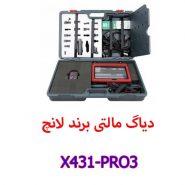 2 1 185x185 - دیاگ مالتی برند لانچ X431-PRO3 تبلت 10 اینچ
