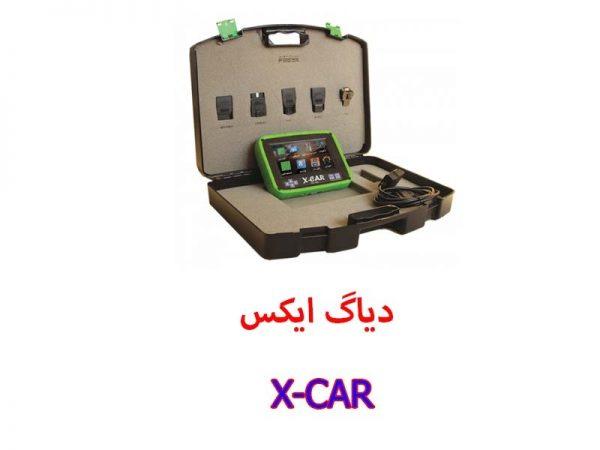 55 600x450 - دیاگ X-CAR ایکس کار ویژه خودروهای ایرانی