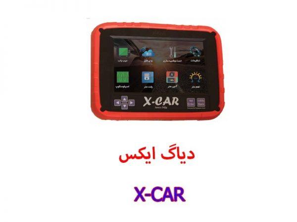 6. 600x450 - دیاگ X-CAR ایکس کار ویژه خودروهای ایرانی