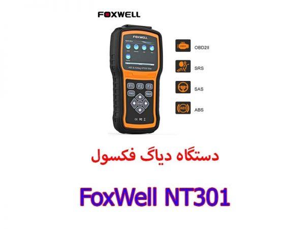 77 600x450 - دستگاه دیاگ فکسول FoxWell NT301
