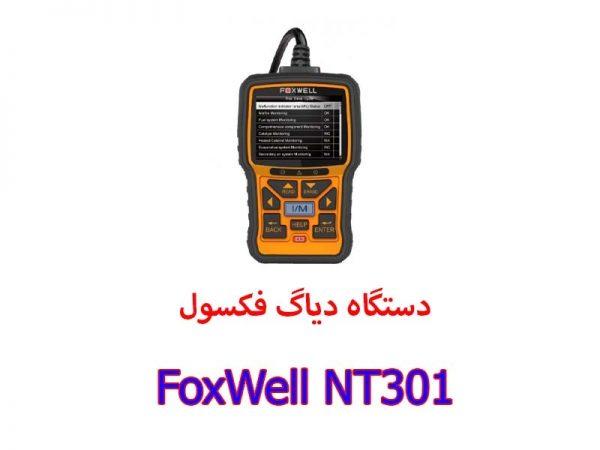 88 600x450 - دستگاه دیاگ فکسول FoxWell NT301