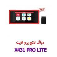 888 185x185 - دیاگ لانچ پرو لایت X431 PRO LITE
