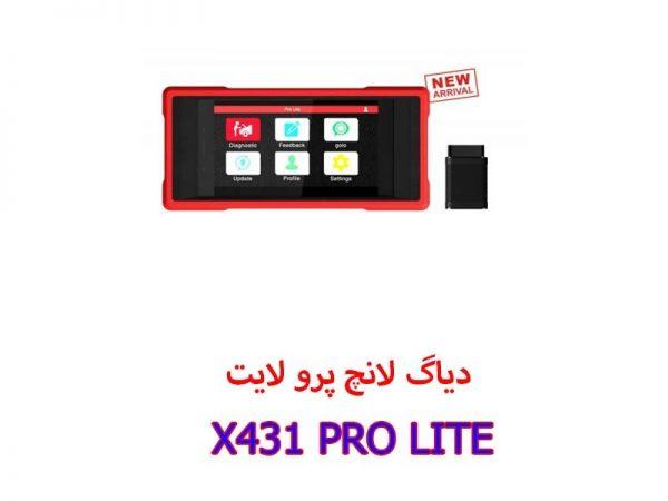 888 600x450 - دیاگ لانچ پرو لایت X431 PRO LITE
