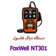 9 185x185 - دستگاه دیاگ فکسول FoxWell NT301