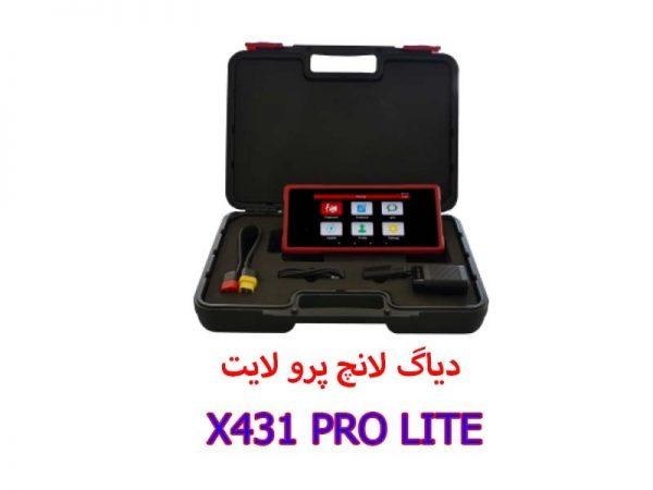 999 600x450 - دیاگ لانچ پرو لایت X431 PRO LITE