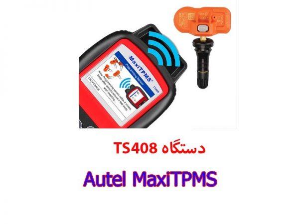 Autel MaxiTPMS TS408...020 600x450 - Autel MaxiTPMS TS408