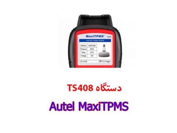 Autel MaxiTPMS TS408.00 600x450 - Autel MaxiTPMS TS408