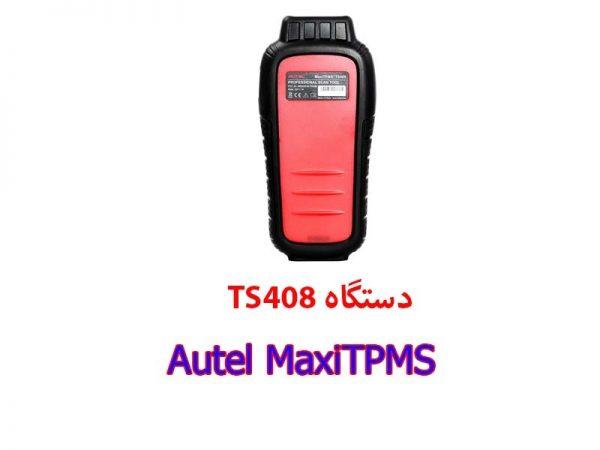 Autel MaxiTPMS TS408.000. 600x450 - Autel MaxiTPMS TS408