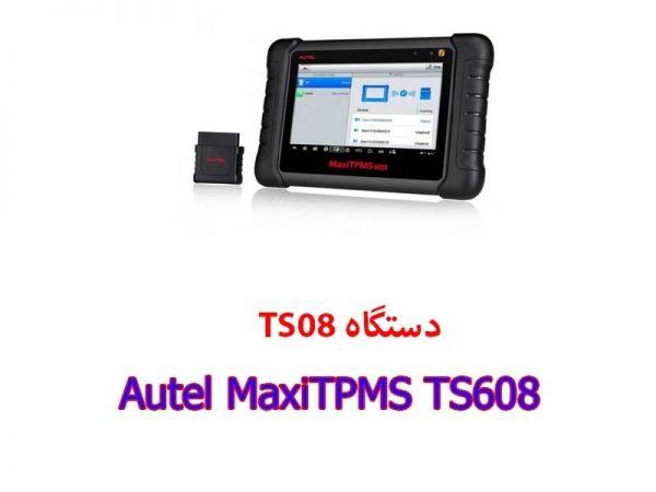 Autel MaxiTPMS TS608 600x450 - Autel MaxiTPMS TS608
