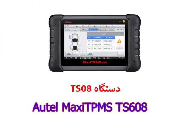 Autel MaxiTPMS TS608...0 600x450 - Autel MaxiTPMS TS608