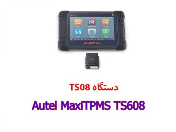 Autel MaxiTPMS TS608.1 600x450 - Autel MaxiTPMS TS608