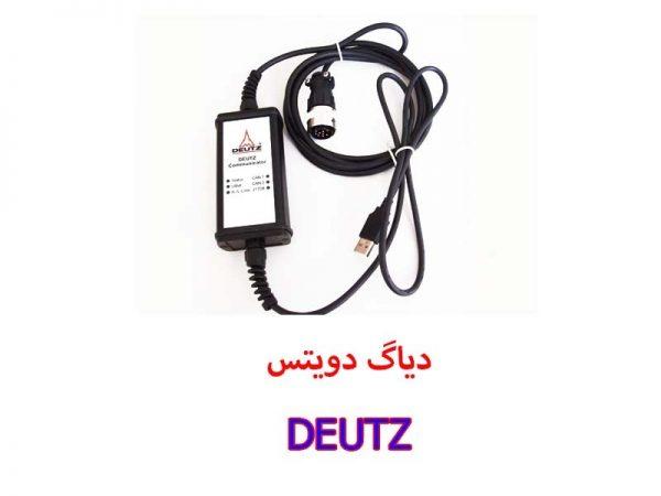 DEUTZ 600x450 - دیاگ دویتس DEUTZ