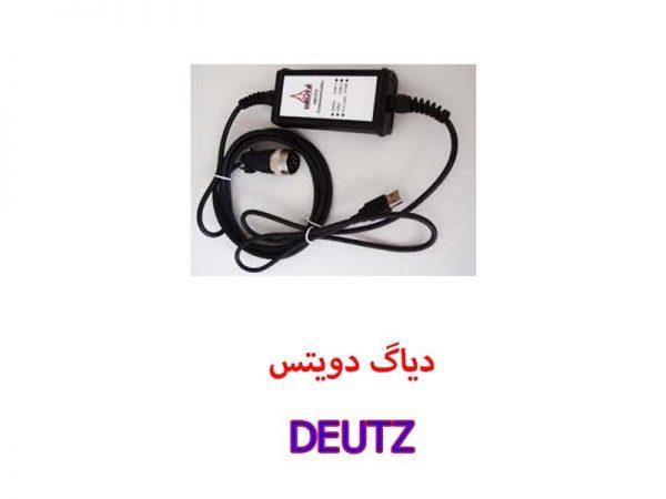 DEUTZ... 600x450 - دیاگ دویتس DEUTZ