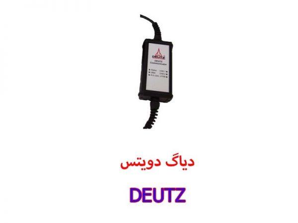 DEUTZ...00 600x450 - دیاگ دویتس DEUTZ