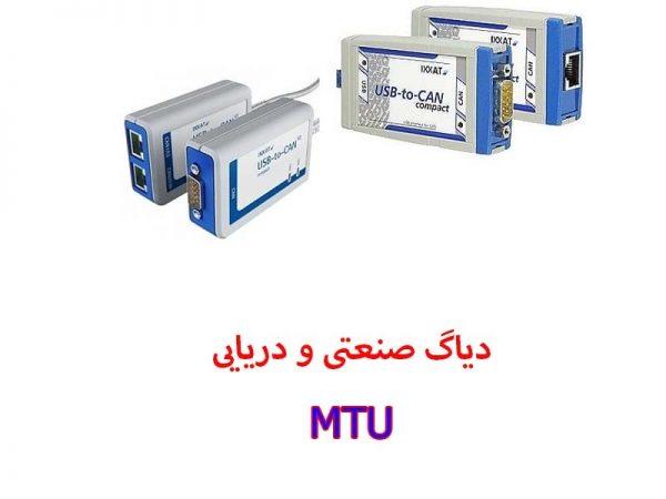 MTU.01 600x450 - دیاگ صنعتی و دریایی MTU