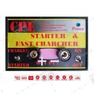 شارژ جامپ استارتر باطری خودرو cpe 185x185 - دستگاه شارژ و استارتر باطری خودرو CPE