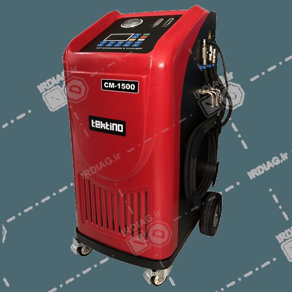 شستشو و تعویض روغن گیربکس تکتینو cm 1500 tektino 600x600 - دستگاه شستشو و تعویض روغن گیربکس تکتینو CM-1500
