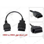 obd2 to obd2 185x185 - کابل اضافه طول OBD2 به OBD2