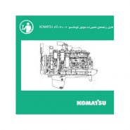 komatsu-6d140-2
