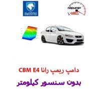 فایل ریمپ رانا CBM E4