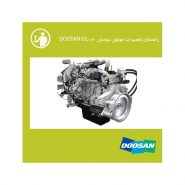 doosan-dl06