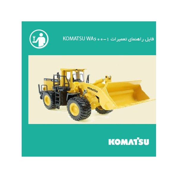komatsu wa600 1 600x600 - شاپ منوال راهنمای تعميرات لودر کوماتسو KOMATSU WA600-1