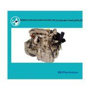 perkins 424824248 t423642364212t438 185x185 - شاپ منوال راهنمای تعميرات موتور پرکينز مدل 4.2482,4.248,PERKINS T4.236,4.236,4.212&T4.38