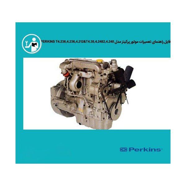 perkins 424824248 t423642364212t438 600x600 - شاپ منوال راهنمای تعميرات موتور پرکينز مدل 4.2482,4.248,PERKINS T4.236,4.236,4.212&T4.38