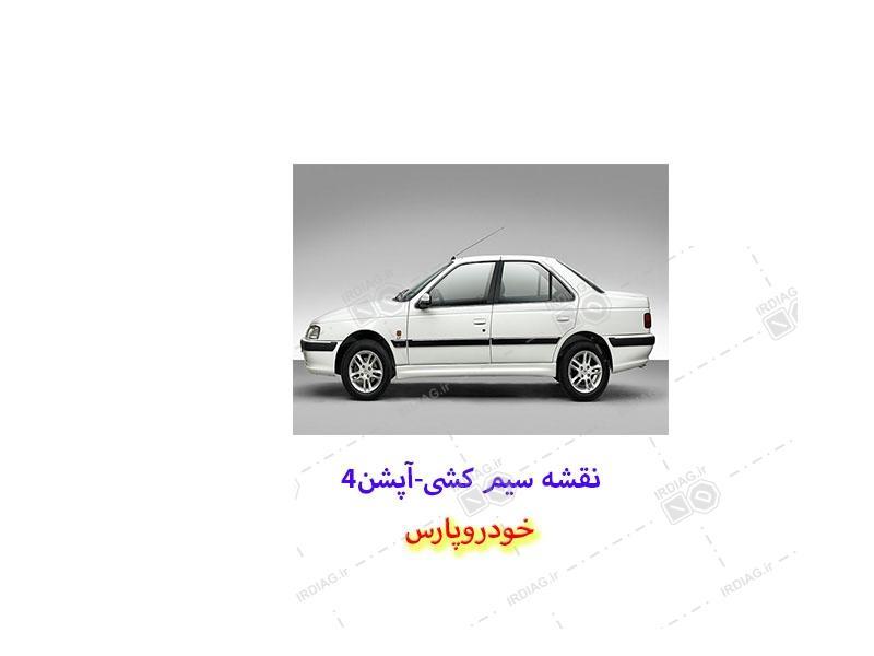 4 - نقشه سیم کشی- آپشن 4در خودرو پارس