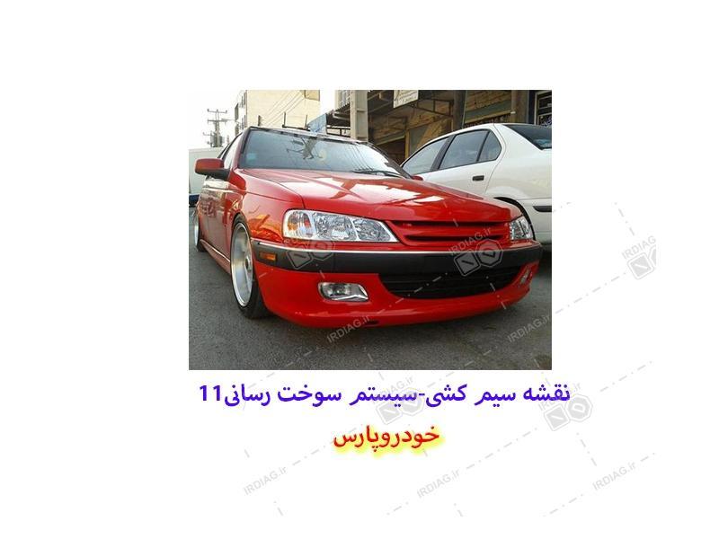 16 - نقشه سیم کشی-سیستم سوخت رسانی11 در خودرو پارس