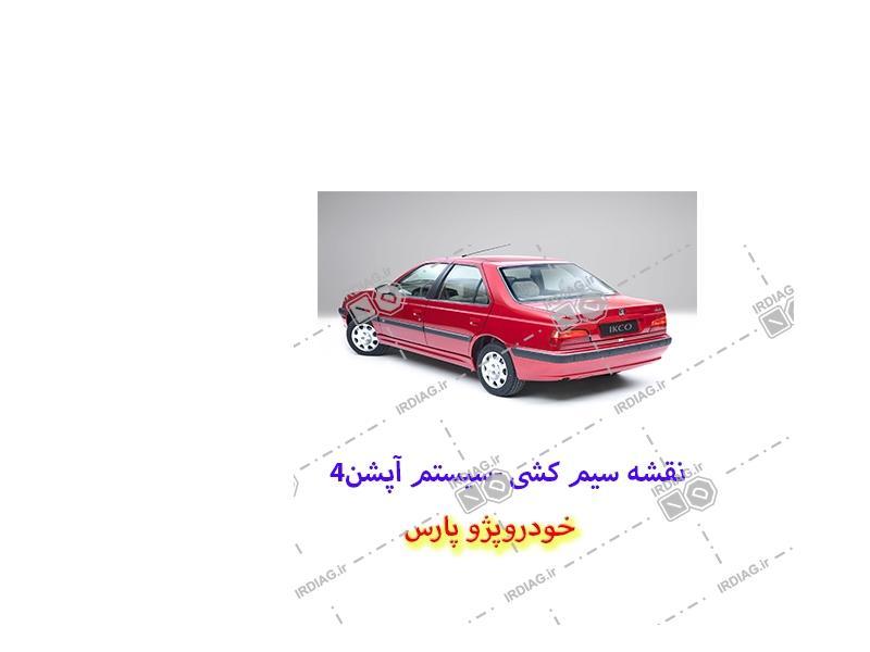 4 2 - نقشه سیم کشی -سیستم آپشن4 در خودروپژو پارس